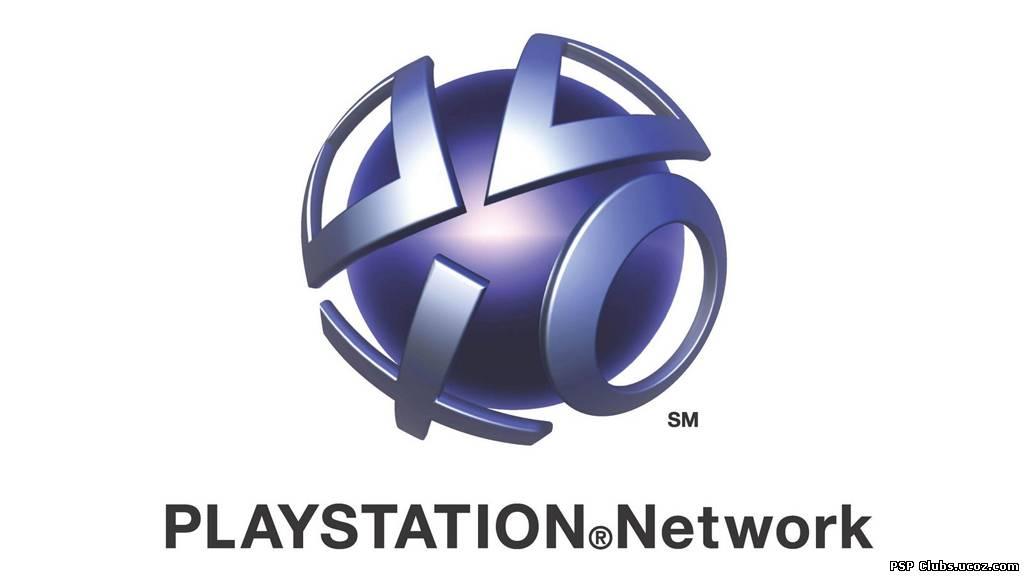 Многие уже узнали о том, что сервис PlayStation Network со среды не работае